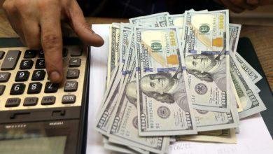 Photo of إطلاق صندوق استثماري لتمويل الصادرات السودانية