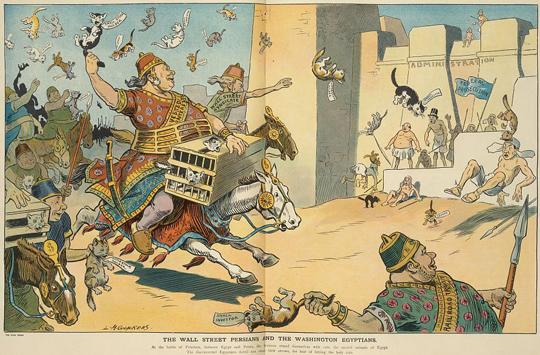 Wall Street Persians and the Washington Egyptians