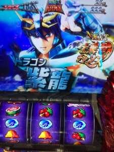 聖闘士アタック 紫龍