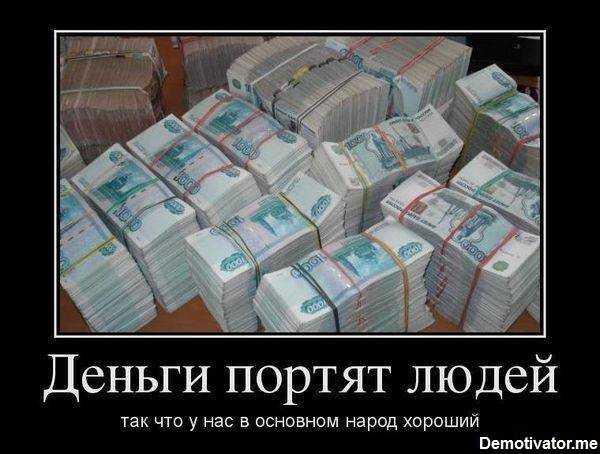 Деньги картинки нарисованные – Картинки деньги (35 фото ...