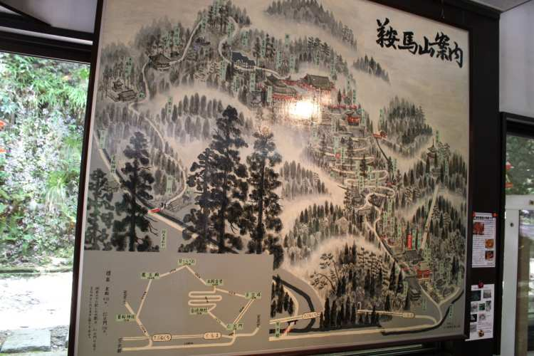 map of the kurama mountain