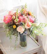 Avery Bouquet