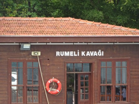 Kavagi Ferry Stop