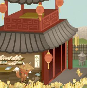 teahousesweep