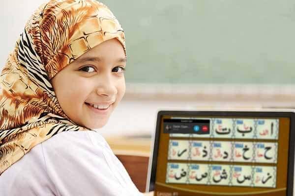 FAQ's Suffa Online Quran Academy KPK, Pakistan