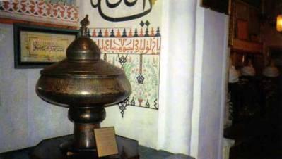 Maulana Rumi's Vaaz
