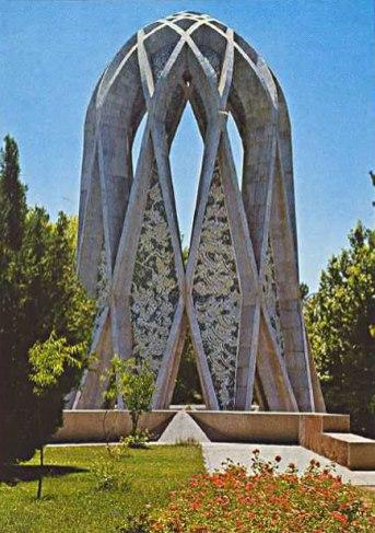 The tent-shaped mausoleum of Hakim 'Omar Khayyam, Nishapur, Iran