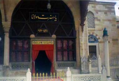 The entrance gate to Maulana Rum's Shrine