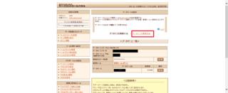 2014-06-25_125723 - コピー.png