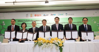 PTT Joins Hands with Allies to Develop Catalysts in Biodiesel–Ethanol Industries to Slash Costs