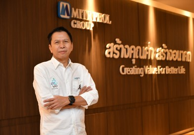 Mitr Phol Launches Cosmeceutical Business Add More Commercial Value to Sugarcane