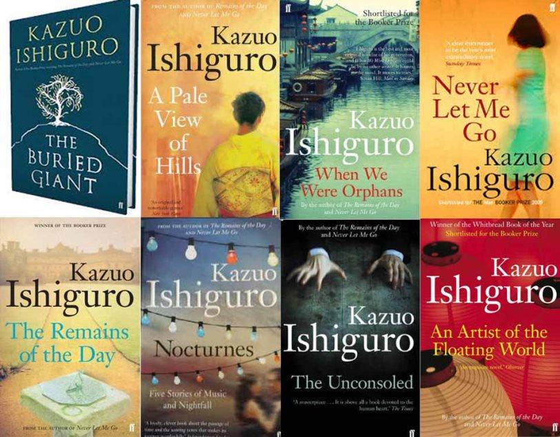 libros kazuo ishiguro