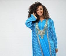 Rich Sugar Mummy In UAE Phone Numbers