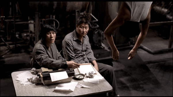 Memories of Murder, memorie di un cinema invisibile 1