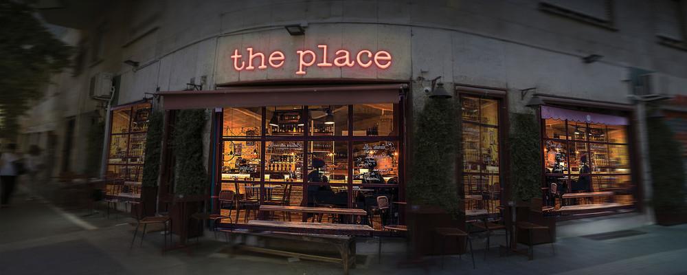 The Place, la recensione di Danilo Villani per Sugarpulp MAGAZINE