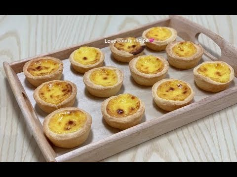 How to make Egg Tart. នំអេកថាស​ – By Love candy recipe