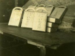 昭和初期頃のパッケージ