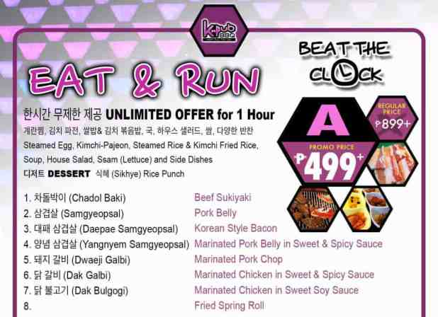 kpub-menu-eat-and-run