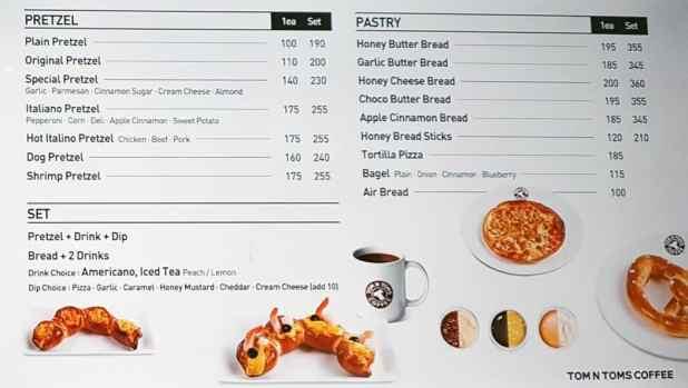 tomntomscebu-menu3