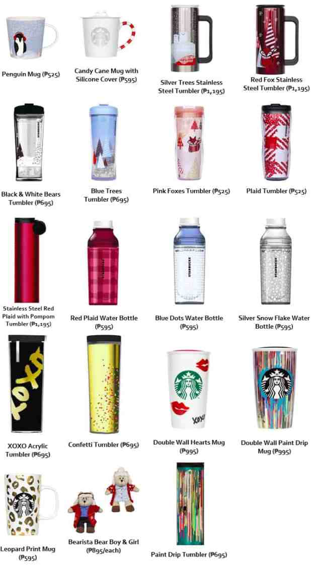 starbucks-merchandise-2016