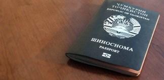Tajik's passport has become more attractive