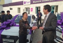 Tcell вручил призы победителям акции «Лови Удачу»