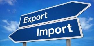Разница между экспортом и импортом увеличилась в 5,3 раза.