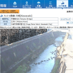 天宿橋画像サンプル