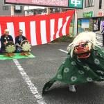 菅ふるさと祭り獅子舞