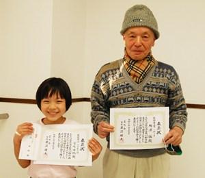 最優秀賞の柳澤さんと宮﨑さん