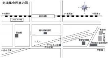 北浦集会室マップ