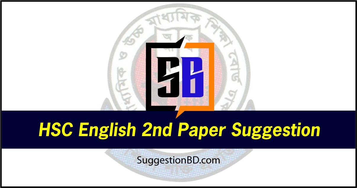 English 2nd paper suggestion