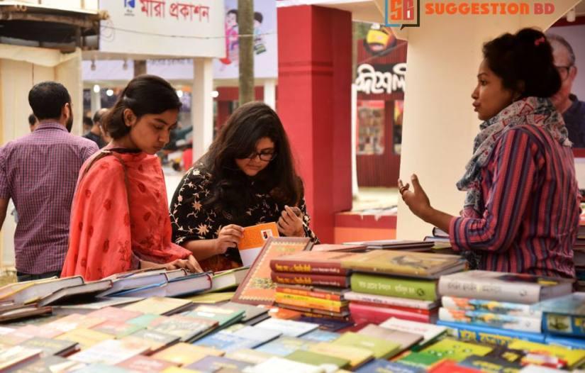 book fair i visited