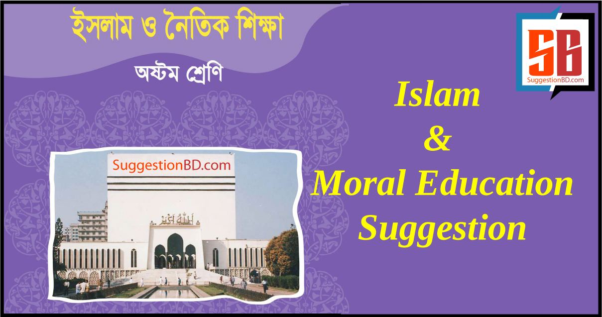 Islam and Moral Education Suggestion