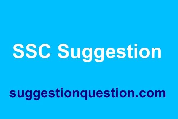 SSC Suggestion 2020