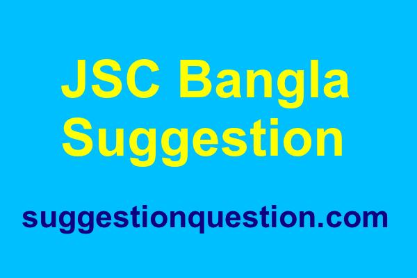 JSC Bangla Suggestion 2019