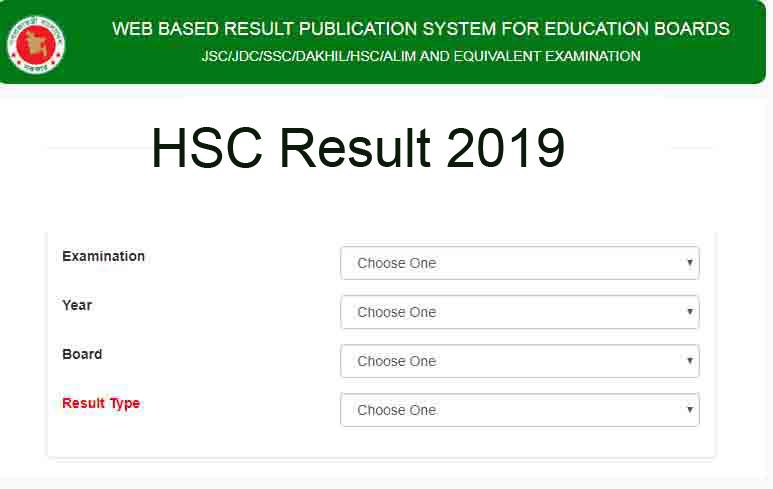 HSC Result Publish Date is July 19, 2019.