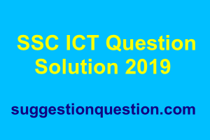 SSC ICT Question Solution 2019