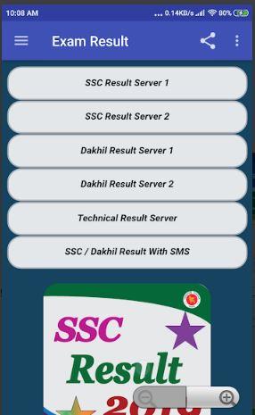SSC Result 2019 App