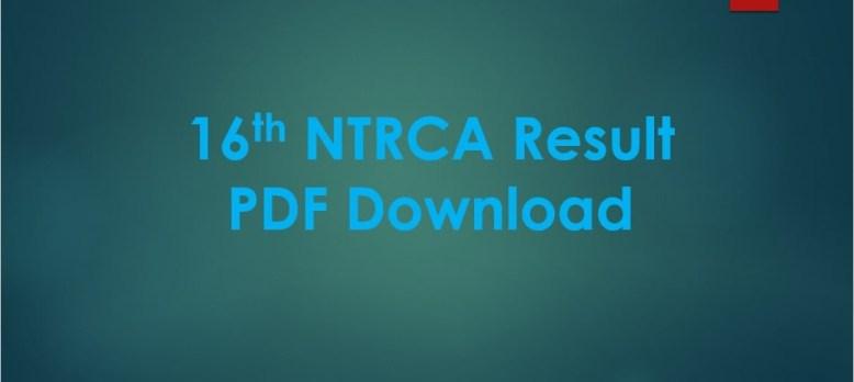 16th NTRCA Result 2019 PDF Download