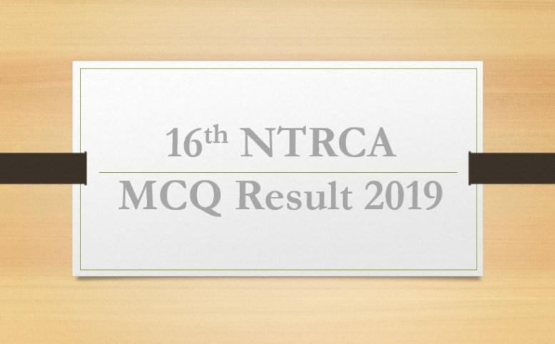 16th NTRCA MCQ Result 2019