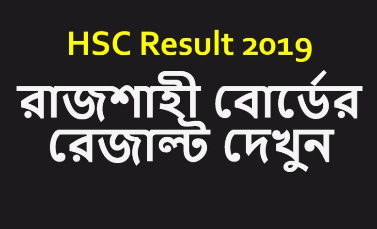 Check HSC Result 2019 with Number Rajshahi Board