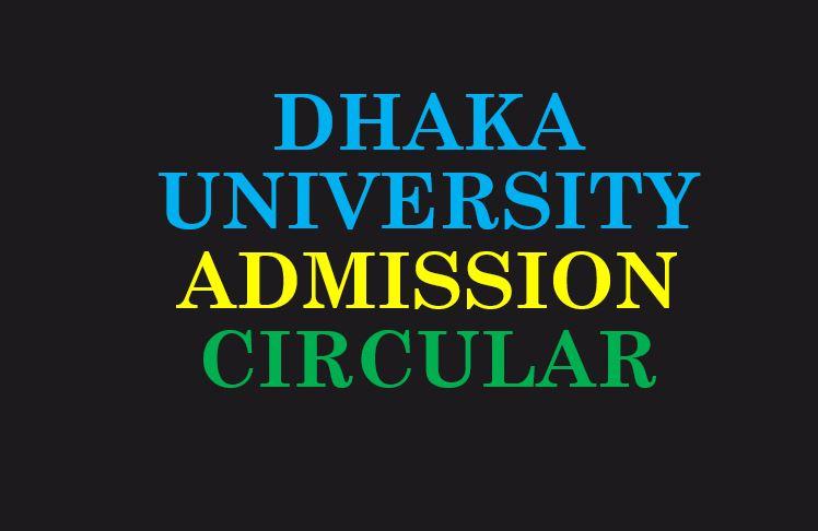 Dhaka University Admission Circular 2019-2020
