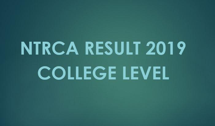 College Level NTRCA Result 2019