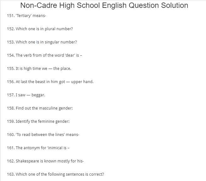 Govt High School Teacher Question Solution 2019
