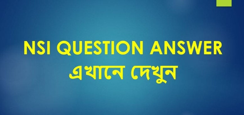 NSI Question Solution 2019 Assistant Director(AD)