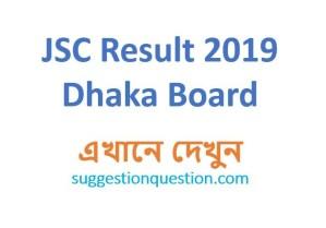 JSC Result 2019 Dhaka Board Marksheet