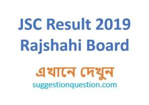 JSC Result 2019 Rajshahi Board Marksheet