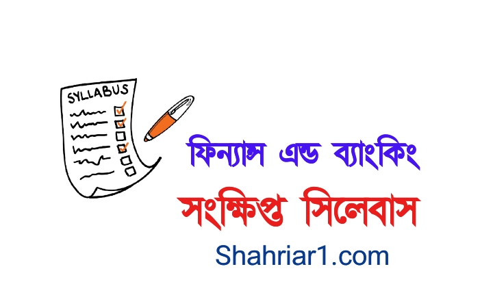 SSC Finance and Banking Short Syllabus 2021 PDF Download All Board