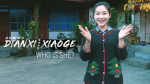 【犬猫動物動画まとめ】Who is Dianxi Xiaoge, the Chinese YouTuber With Millions of Fans?(At Home with DXXG - Preview)